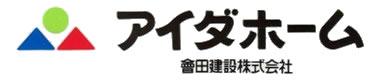 會田建設株式会社